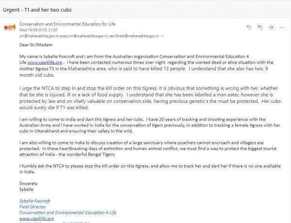 T1 letter to Maharashtra